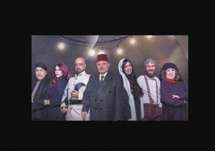 شاهد.. مسلسل باب الحارة 11 الحلقة 1 الأولى كاملة في رمضان 2021 - مرفق الموعد والقنوات الناقلة