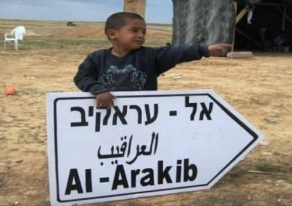 """قوات الاحتلال تهدم """"العراقيب"""" للمرة الـ 182"""