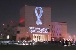 يشبه الأفعى.. سخرية من اختيار قطر لشعار المونديال