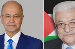 تفاصيل الاتصال الهاتفي بين الرئيس عباس ونظيره العراقي برهم صالح..
