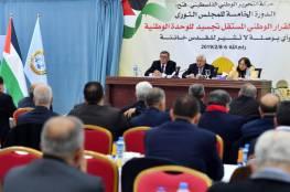 قيادي فتحاوي: علقت عضويتي في ثوري فتح بسبب مخالفة قرارات المجلس الأخيرة