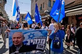 """يديعوت تتساءل: من سيحدد رئيس الوزراء المقبل.. """"لعبة الفيروس"""" أم وعي الإسرائيليين؟"""