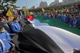 مسيرة ووقفة تضامنية في بيروت دعما لشعبنا وتنديدا بالعدوان عليه