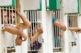 """توتر في سجن """"شطة"""" بعد اقتحام قوات الاحتلال لغرف الأسرى"""