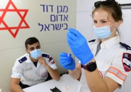 يديعوت: الإسرائيليون يعارضون تلقي الجرعة الثالثة من لقاح كورونا لهذا السبب..