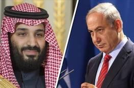 صحيفة عبرية: التطبيع السعودي الإسرائيلي مشروط بصفقة أسلحة