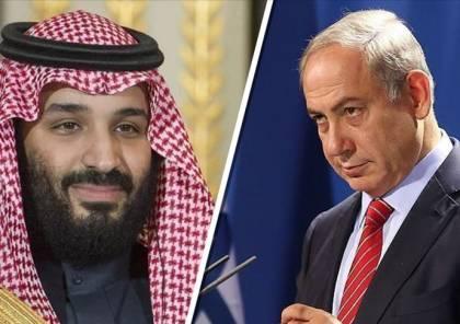 السعودية توضح حقيقة وجود مساعي عربية وإسرائيلية لعقد لقاء بين نتنياهو وبن سلمان
