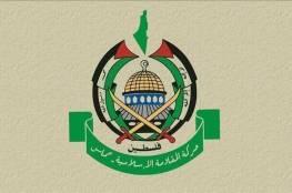 حماس تثمن موقف الشعب المصري الرافض للتطبيع مع الاحتلال