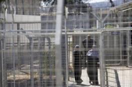 """احتجاز 36 أسيرة في """"الدامون"""" بينهن جريحات وثلاث قيد """"الإداري"""""""