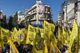 فتح توجه رسائل عدة لأبناء شعبنا وفصائله: جاهزون لتصحيح اخطائنا.. وبوصلتنا لن تنحرف عن القدس