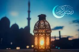 ديوان الموظفين بغزة يُعلن ساعات الدوام في شهر رمضان