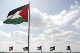 الأمم المتحدة: الاقتصاد الفلسطيني انكمش بنسبة 11.5% خلال 2020