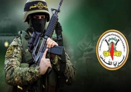 يديعوت تزعم : حركة الجهاد الاسلامي تقف خلف اطلاق الصواريخ الليلة من قطاع غزة