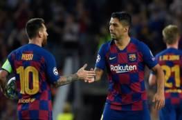 فيديو.. برشلونة يعاقب إنتر ميلان بثنائية سواريز