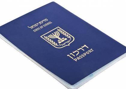 هآرتس: تسهيلات إسرائيلية لحصول 20 ألف شاب مقدسي على الجنسية