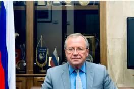 السفير الروسي في تل أبيب: اسرائيل هي سبب المشاكل في الشرق الأوسط وليس ايران