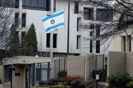 إغلاق قنصلية إسرائيل في نيويورك للمرة الثانية بسبب مغلّف مشبوه