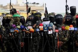 غزة: فصائل المقاومة تكشف تفاصيل اجتماعها بشأن آخر التطورات على الساحة الفلسطينية