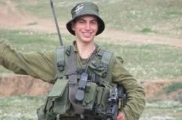 والد غولدين: قضية ابني يجب أن تكون شرطا لأي مساعدات لغزة