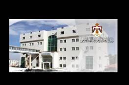 رابط نتائج القروض والمنح الداخلية للجامعات الأردنية 2021