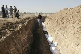 العثور على مقبرة جماعية تضم رفات 400 شخص شمالي العراق