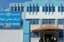 """""""أونروا"""" تصدر تنويهاً مهماً حول خدماتها في قطاع غزة خلال فترة الإغلاق"""