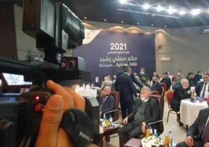 الحكم المحلي بغزة تكشف عن خطّتها لعام 2021
