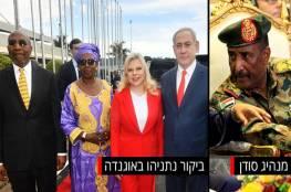 هكذا استفادت الصناعات الأمنية الإسرائيلية من الاتفاق مع السودان