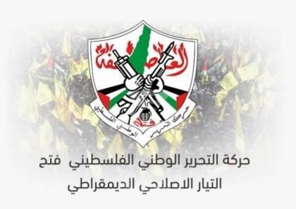 التيار الاصلاحي يعقب على اتفاق السلام بين دولة الامارات واسرائيل...