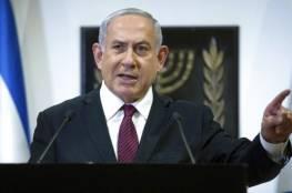 نتنياهو يرد على لائحة اتهامه المعدلة: محاولة لعزل رئيس حكومة يميني قوي