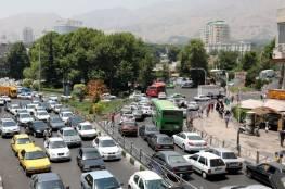 """شاهد : رفع علم إسرائيل وسط طهران مع عبارة """"شكرا للموساد"""""""