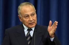 أمين الجامعة العربية: نهاية تركيا لن تكون طيبة لأنها تهدد دولة كبرى مثل فرنسا