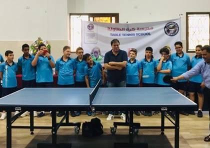الجزيرة يفتتح أول مدرسة لكرة الطاولة بقطاع غزة