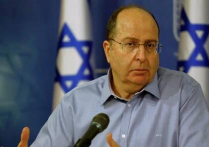 يعلون لا يمانع تعيين وزير عربي ولكن بشرط !
