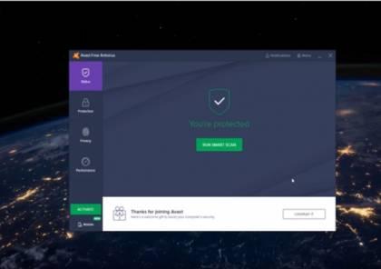 أحد أشهر برامج مكافحة الفيروسات يتجسس على المستخدمين!