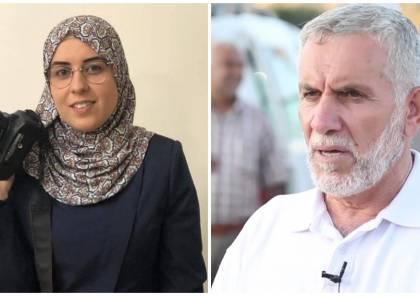 جلسة للعليا الإسرائيلية للنظر في اعتقال بشرى الطويل