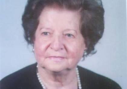 وفاة عضو المجلس الوطني سميرة ابو غزالة