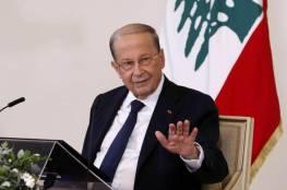 عون يؤكد أهمية تصحيح الحدود البحرية بين لبنان وإسرائيل وفقاً للقوانين والأنظمة الدولية