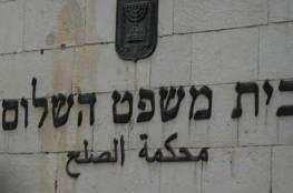 السجن 8 أشهر وغرامة مالية لناشطة إسرائيلية دافعت عن عهد التميمي