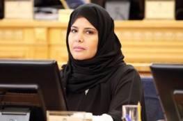 من هي حنان الأحمدي التي عينت مساعدا لرئيس مجلس الشورى السعودي؟