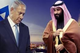 القناة الـ 13: قرار السعودية للسماح لفلسطيني الداخل بالعمل لديها جزء من التطبيع