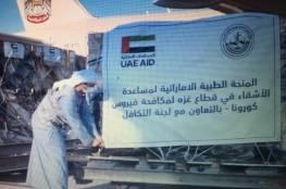 غازي حمد: المساعدات الاماراتية تصل قطاع غزة في ظروف حساسة.. ونشكر دولة الامارات