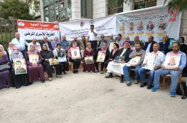البيرة: وقفة أمام الصليب الأحمر دعمًا للأسرى في سجون الاحتلال