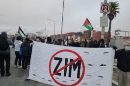 حملة أمريكية لمنع السفن الإسرائيلية من تفريغ حمولتها في مؤانئ نيوجرسي (فيديوهات)