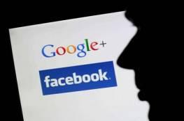 رجل يسرق 98 مليون دولار من غوغل وفيسبوك!