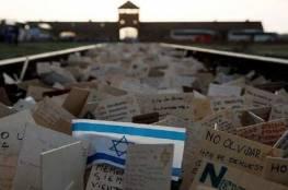 """""""إسرائيل"""" تستدعي سفير بولندا للاحتجاج على """"قانون الأملاك""""..لابيد:""""وصمة عار"""""""