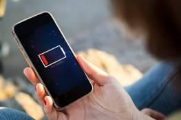 تعرف على أكثر التطبيقات التي تستنزف بطارية هاتفك الذكي