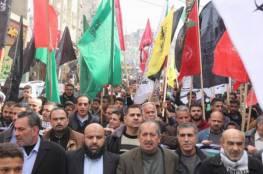 القوى الوطنية والإسلامية: قرصنة عائدات الضرائب عدوان إجرامي وتحذر من فصل غزة
