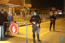 ضبط أسلحة والقبض على (4) أشخاص في بيت لحم