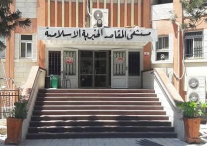 الصحة الإسرائيلية تطالب بنقل مصابين بكورونا للمشافي الفلسطينية بالقدس